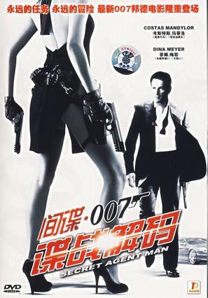 """Secret Agent Man"""