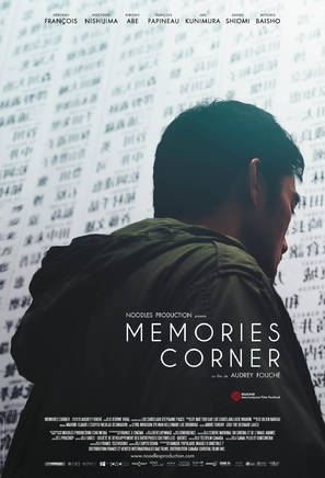 Memories Corner