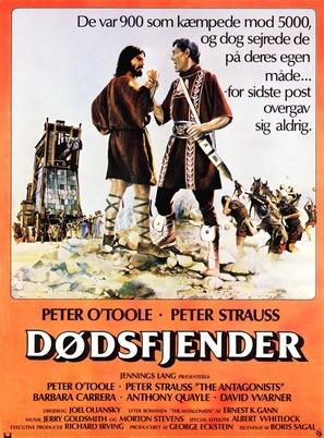 """Masada"" - Danish Movie Poster (thumbnail)"