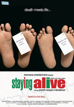 Staying Alive - Indian Movie Poster (thumbnail)