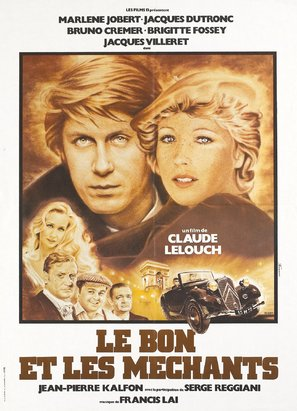 Bon et les mèchants, Le - French Movie Poster (thumbnail)