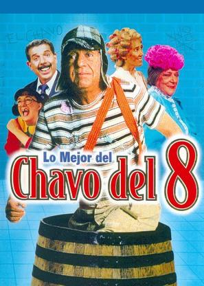 """El chavo del ocho"" - Spanish Movie Cover (thumbnail)"