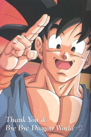 """Dragon Ball GT"" - Movie Poster (thumbnail)"