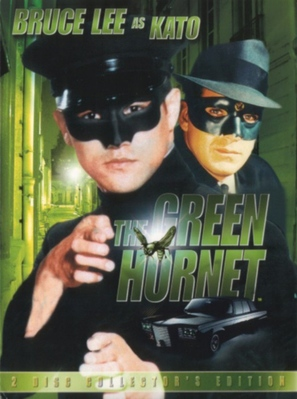 """The Green Hornet"" - Movie Cover (thumbnail)"