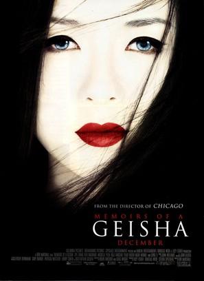 Memoirs of a Geisha - Advance movie poster (thumbnail)