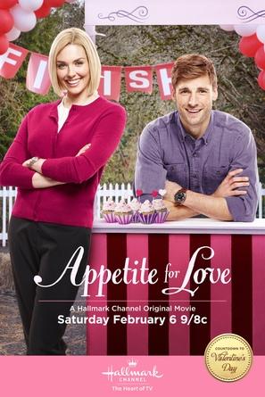 Appetite for Love - Movie Poster (thumbnail)
