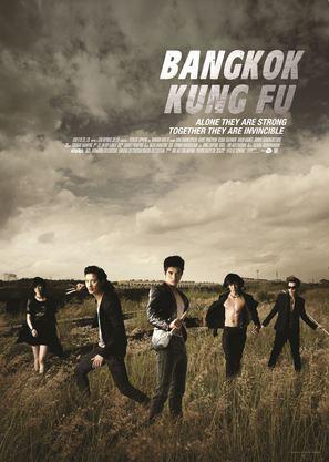 Bangkok Kung Fu - Movie Poster (thumbnail)