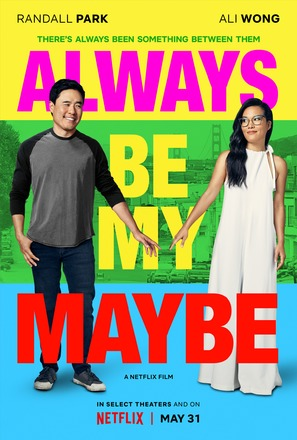 Always Be My Maybe - Movie Poster (thumbnail)