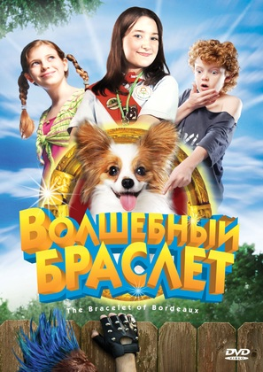 The Bracelet of Bordeaux - Russian Movie Cover (thumbnail)