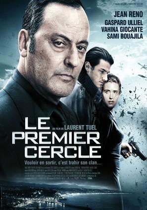 Le premier cercle - French Movie Poster (thumbnail)