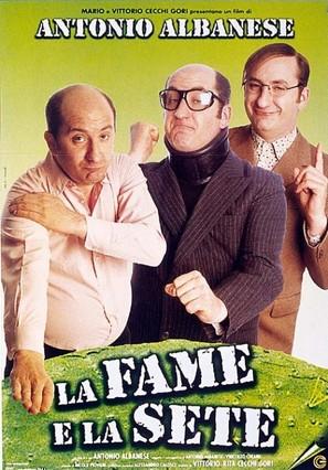 La fame e la sete - Italian Movie Poster (thumbnail)