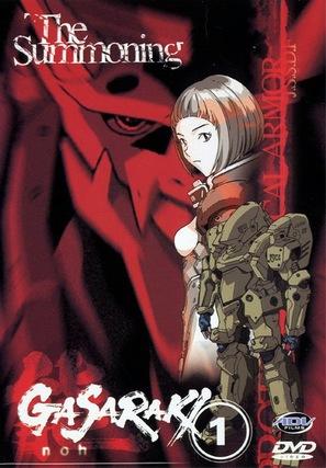 """Gasaraki"" - Movie Cover (thumbnail)"