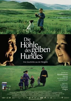 Die Höhle des gelben Hundes - German Movie Poster (thumbnail)