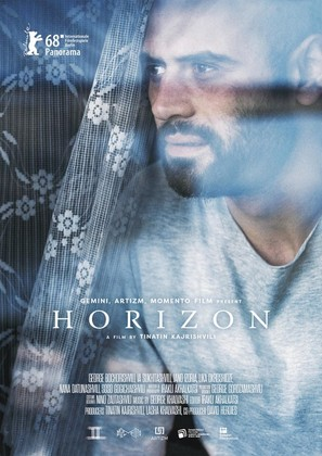 Horizonti - Georgian Movie Poster (thumbnail)