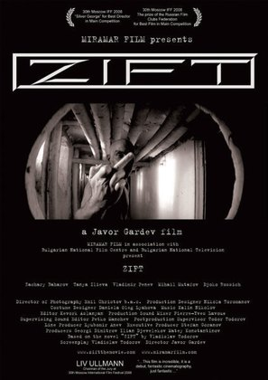 Zift - Movie Poster (thumbnail)