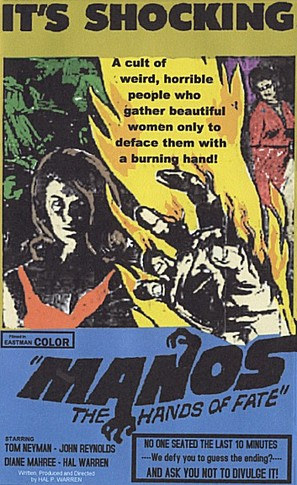 Manos: The Hands of Fate - Movie Poster (thumbnail)