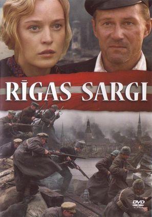 Rigas sargi - Latvian DVD cover (thumbnail)