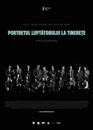 Portretul luptatorului la tinerete - Romanian Movie Poster (thumbnail)