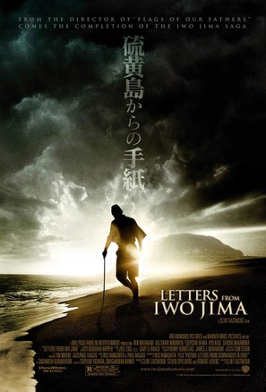 Letters from Iwo Jima - Movie Poster (thumbnail)