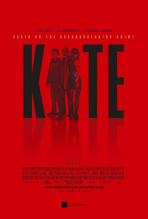 Kite - Movie Poster (thumbnail)