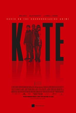 Kite - Movie Poster (thumbnail)