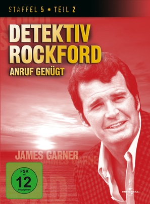 """The Rockford Files"" - German Movie Cover (thumbnail)"