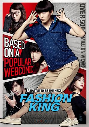 Fashion King - South Korean Movie Poster (thumbnail)