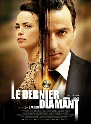 Le dernier diamant - French Movie Poster (thumbnail)