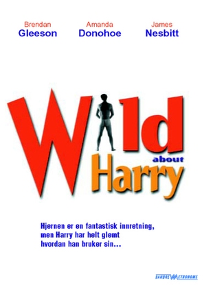 Wild About Harry - Norwegian poster (thumbnail)