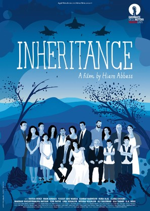 Inheritance - Movie Poster (thumbnail)