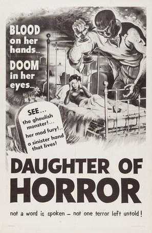 Dementia - Re-release poster (thumbnail)