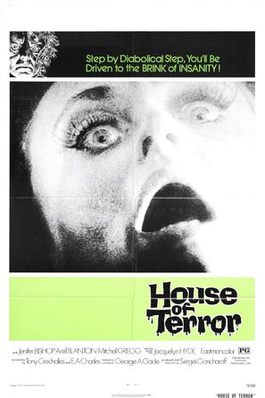 House of Terror - Movie Poster (thumbnail)