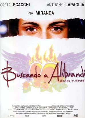Looking for Alibrandi - Spanish poster (thumbnail)
