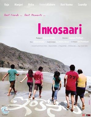 Inkosari - Indian Movie Poster (thumbnail)