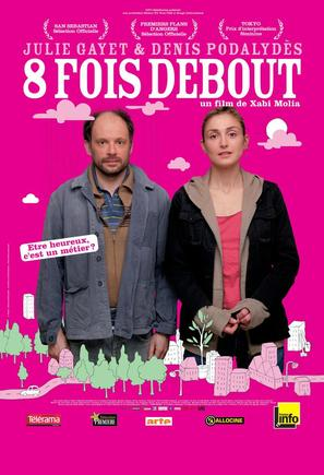 Huit fois debout - French Movie Poster (thumbnail)