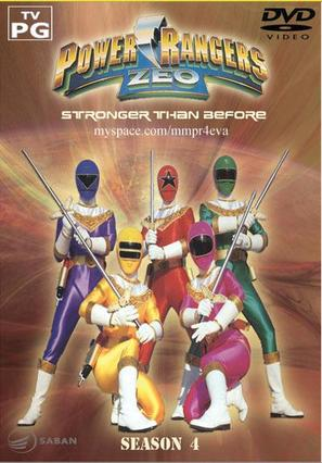 """Power Rangers Zeo"" - DVD cover (thumbnail)"