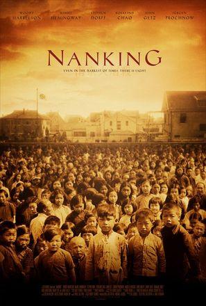 Nanking - poster (thumbnail)