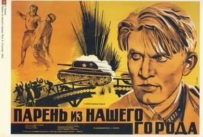 Paren iz nashego goroda - Russian Movie Poster (thumbnail)