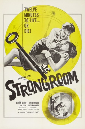 Strongroom - Movie Poster (thumbnail)