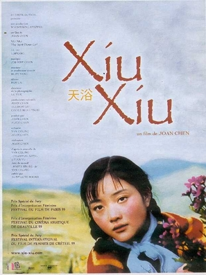 Tian yu - French Movie Poster (thumbnail)