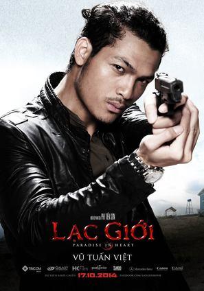 Lac Gioi - Vietnamese Movie Poster (thumbnail)