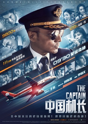 Chinese Pilot