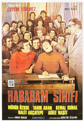 Hababam sinifi - Turkish Movie Poster (thumbnail)