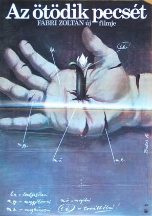 Az ötödik pecsét - Hungarian Movie Poster (thumbnail)