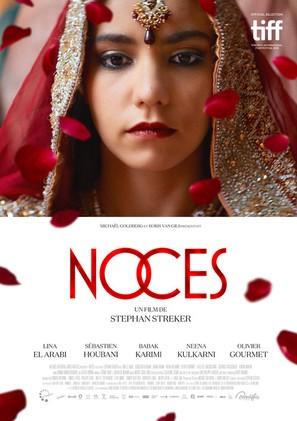 Noces - Belgian Movie Poster (thumbnail)