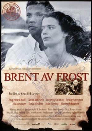 Brent av frost