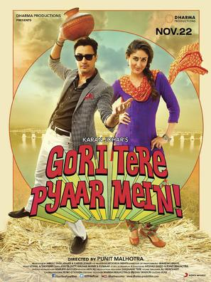 Gori Tere Pyaar Mein - Indian Movie Poster (thumbnail)