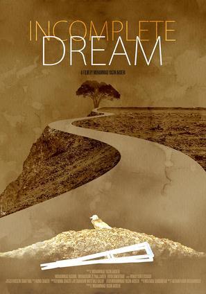 Incomplete Dream