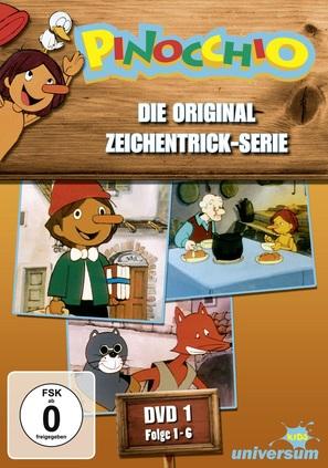 """Pikorîo no bôken"" - German Movie Cover (thumbnail)"