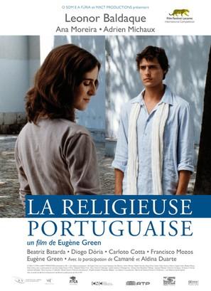 A Religiosa Portuguesa - French Movie Poster (thumbnail)